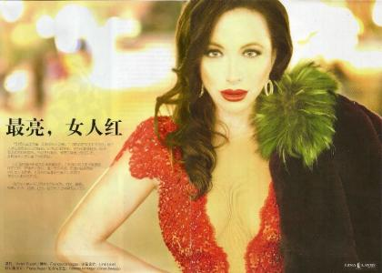 Angelina Jolie Double Lookalike Impersonator-3 (9)